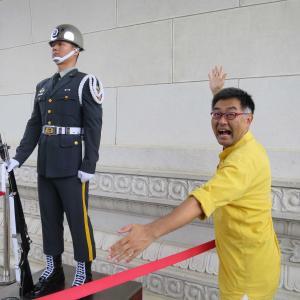 台北・忠烈祠(ちゅうれつし)で台湾の衛兵交代式を見ました!