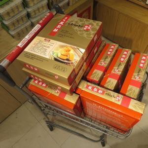 新光三越台北駅前店 新葡苑で台湾料理&阿里山烏龍茶、免税でパイナップルケーキのお土産購入