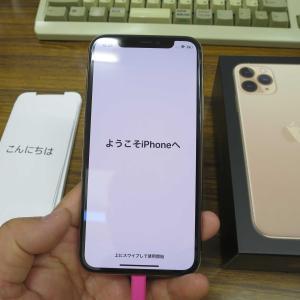 iPhone11 Pro 64GB ゴールド(SIMフリー版)へのデータ移行!iPhone6から機種変♪♪