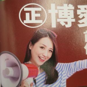 台湾美女&台湾美人&台湾小姐を大激写!思い出のうつくしい台湾女性たち