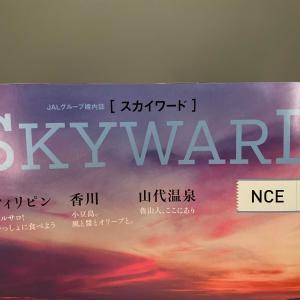 人間とは。久保田利伸さんの人間観 - 過ごした年月と経験が、すべて歌に込められる