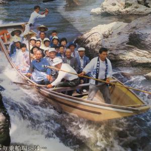 京都・亀岡 保津川下り乗船場  トロッコ亀岡駅から川下り乗船まで