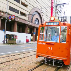 【松山旅行記 決定版!】おすすめ松山ブログ記事一覧 松山の写真たくさん有♪♪