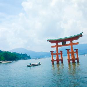 【広島旅行記 決定版!】おすすめ広島ブログ記事一覧 広島や宮島の写真たくさん有♪♪