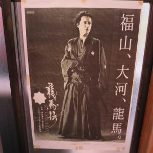 「龍馬伝」 命を使い切った坂本龍馬と岩崎弥太郎!福山雅治と香川照之の稀代の大熱演っ