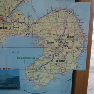 長崎県の諫早や島原へ出発!コロナ自粛明け、長崎旅行へ