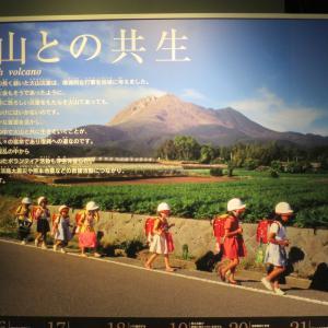 がまだすドーム(雲仙岳災害記念館)は火山との共生を学べるジオミュージアム