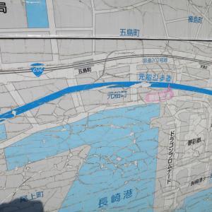 長崎臨港線跡 元船遊歩道を歩き、よこはま思案橋店の伝統的なチャーハンを完食