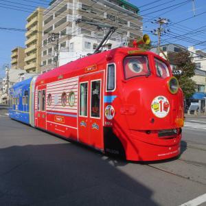 おかでんチャギントンなど路面電車=岡電を岡山・京橋のたもとで大激写!