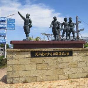 天正遣欧少年使節顕彰之像(長崎 森園公園)と箕島大橋の長崎名所タイルパネル