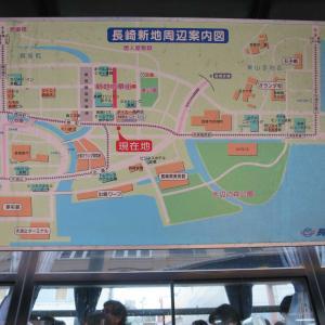 長崎市内へのリムジンバス!長崎空港から長崎新地ターミナルバス停へ