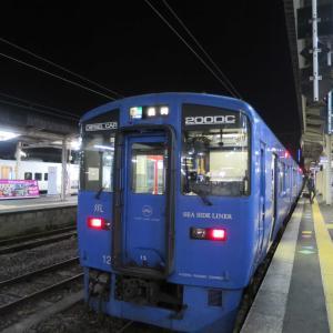 海が見える青い列車 JR九州「シーサイドライナー」乗車記 - 車窓の大村湾の風景が美しい
