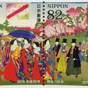 これぞ文明開化!明治150年記念切手の錦絵が色鮮やかで美しい!三代目歌川広重&楊洲周延