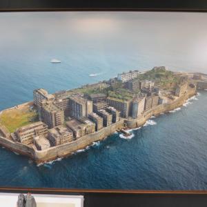 長崎・野母崎の軍艦島資料館。目の前に軍艦島を望む資料館で軍艦島について学びました!