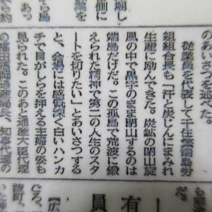 長崎・大浦の軍艦島デジタルミュージアムで炭鉱の島・端島の繁栄と衰退を学習しました
