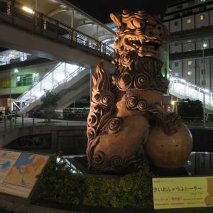 おすすめ!沖縄・那覇 国際通りは楽シーサー、嬉シーサー!
