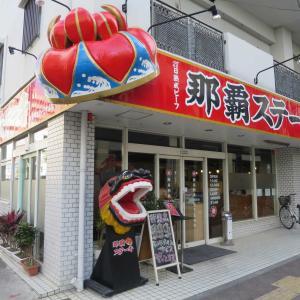 ディープな沖縄なら沖縄栄町市場がおすすめ