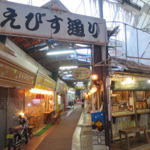 ディープな沖縄 那覇の迷宮アーケード商店街探検