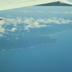 """""""南の隣国"""" フィリピンのマニラ(ルソン島)へ 9年ぶりに訪問"""