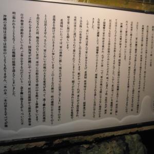 6月23日は沖縄慰霊の日 - 大田司令官の電文(全文) 日本人必読!