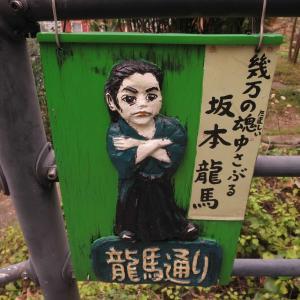 長崎は坂本龍馬の聖地!長崎 龍馬通り、龍馬胸像、龍馬レリーフ、龍馬川柳などなど