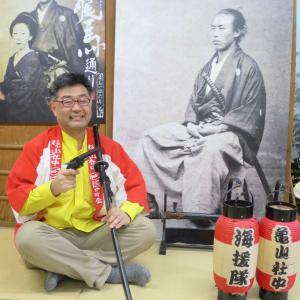 長崎 亀山社中資料展示場は幕末古写真や資料の宝庫!龍馬ファン・歴史ファンにおすすめ!