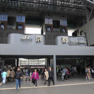JR黄檗駅へ - JR京都駅から黄檗宗・萬福寺(万福寺)への行き方