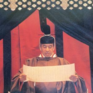 即位の礼全記録 平成時代の幕開け & 天皇陛下、涙声で「国民に感謝する」