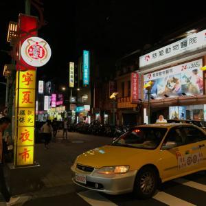 台湾旅行の話 初日