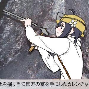 4コマ漫画【死闘!VS黒山羊さん マイクラ:データパック】