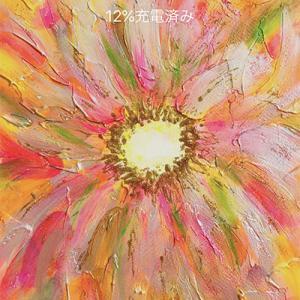 【10月満月のエネルギーアート完成】