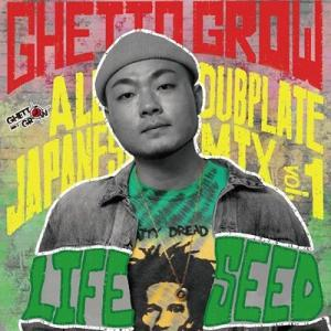 """All Japanese Dubplate Mix vol.1 """"LIFE SEED"""" / GHETTO GROW"""