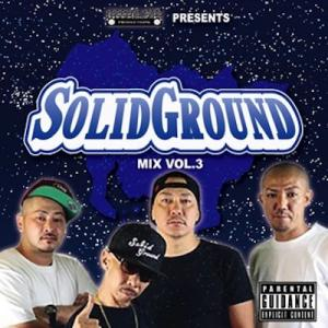 SOLID GROUND MIX VOL.3 / SOLID GROUND