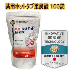 哉須子の健康入浴法