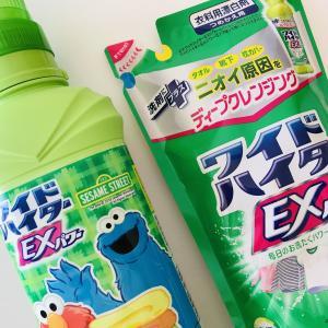 【楽家事】簡単!ふきんの除菌。
