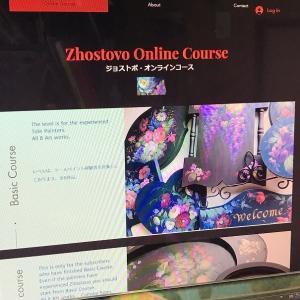 Released my Online Course.  ジョストボオンラインコース、オープン!!