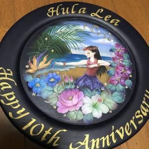 Gift for my Hula teacher.