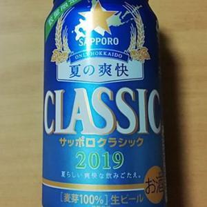 久し振りのビール^^