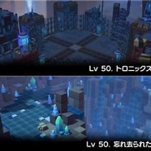 「メイプル2」 レベル50台のダンジョン紹介!! No3 ※動画有り