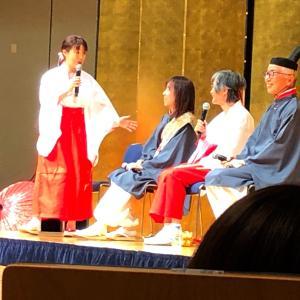 """""""並木良和・庄子みどり「新春特別講演会」"""" めちゃ楽しかったです!"""