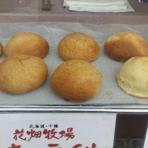 移動販売リリーズカフェ、山形で花畑牧場の生キャラメルメロンパンを販売