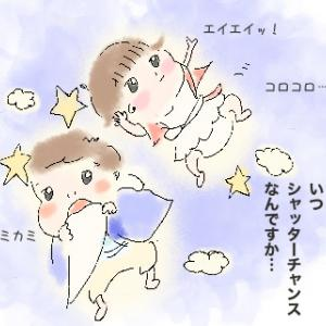 双子の寝相アート