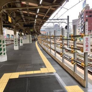 JR飯田橋駅☆市ヶ谷方向に移動