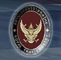 2020年タイ大使館の休館日と開館時間 in プノンペン(カンボジア祝日)