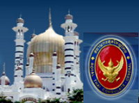 2020年タイ領事館の休館日と開館時間 in ペナン(マレーシア祝日)