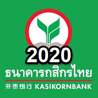 カシコン銀行(Kasikorn Bank)の休業日 in 2020