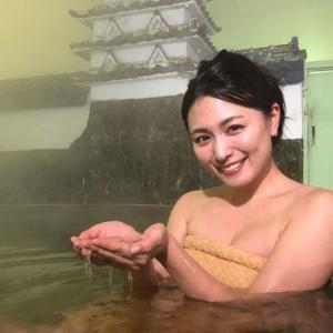 気になる番組 田名部生来がタダで入れる珍湯へ!!