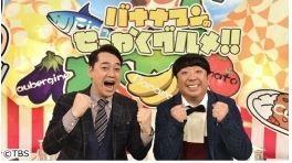 気になる番組★道後温泉の街・愛媛県松山で絶品グルメ探し!
