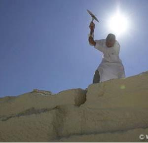 気になる番組 古代エジプト 大ピラミッドの新事実