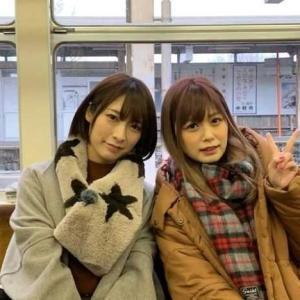 気になる番組 湯らり鉄道 女子ふたり旅 ~BSスカパー!ver.~